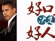重庆普通话培训机构哪里好,重庆成人普通话培训课程