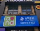 北仑手机高价回收/出售二手品牌手机 手机维修