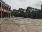 南浔东南华府 商业街卖场 960平米