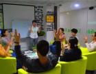 杭州英语口语培训哪里有?西湖区外贸英语,职场英语培训地址