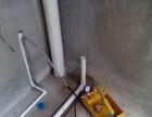 专业水电安装水电维修工厂住宅水电安装