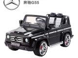 栋马G55奔驰儿童电动车遥控双驱越野车四轮电动童车小孩玩具汽车