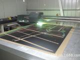 專業供應各類地圖打印 來圖加工定制 品質保證