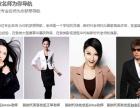 """广州荔湾哪里有学美发""""美甲""""化妆""""美容的学校或者学院中心"""