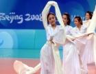 中山专业古典舞,民族舞培训