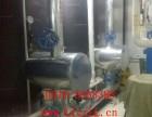 秦皇岛冷水管道保温施工 通风设备铁皮保温工程安装