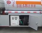 东风多利卡5吨8吨加油车油罐车运油车包上户现车
