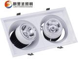 朗誉圣 LED格栅灯 双头40W60W方形豆胆灯嵌入式筒灯超亮天