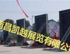 舞台桁架婚庆小舞台桁架生产厂家钢铁桁架背景架太空架