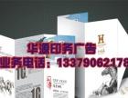 西安南二环印刷单据,票本,收据,记账凭证,财务单据