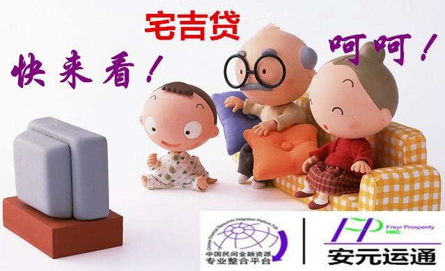 天津个人无抵押信用贷款有没有所谓的猫腻