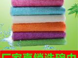 厂家批发双层加厚竹纤维洗碗巾百洁巾韩国神奇不沾油抹布洗碗布