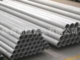 加工热镀锌钢管;无缝钢管热镀锌325*10价格3250