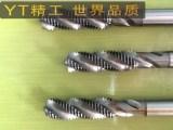 日本YT M6M7M8M9M10M11M12丝锥牙规板牙