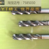 日本YT 丝锥牙规M27M30M33M36M39M42M45