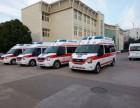海口市救护车出租,长途救护车出租,120救护车出租