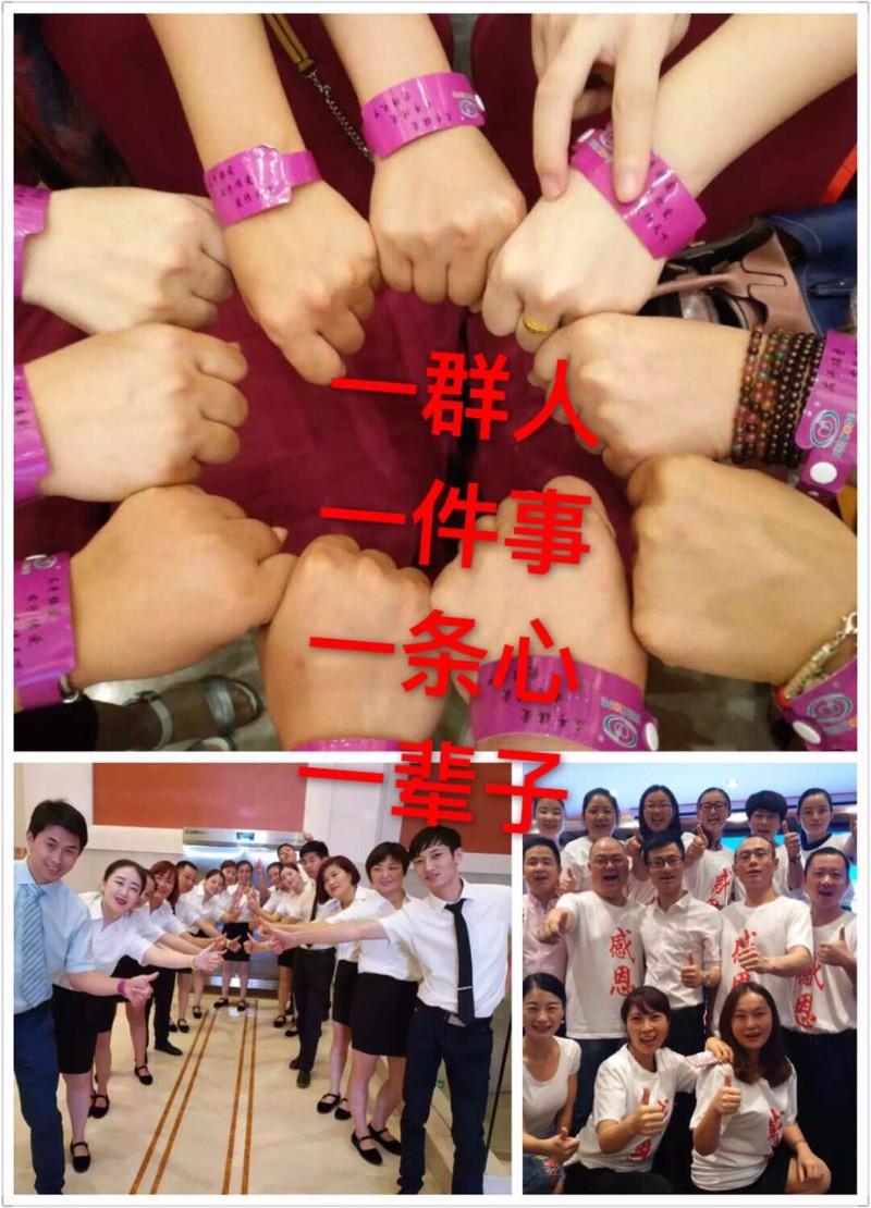 柳州有尚赫加盟店吗 我想在柳州找个专业老师和团队
