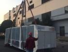 大型吊装公司,认准( 众嘉诚) 吊装起重装卸公司设备搬运