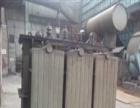河南专业收购电力变压器,河南高价回收整流变压器,