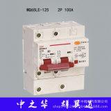 厂家直销漏电断路器DZ47LE 100A