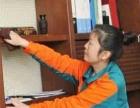 温州永嘉瓯北专业家庭保洁,家庭钟点工,日常保洁打扫
