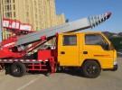 28米韩国云梯搬家车 楼层上料专用车 高空运输作业工程车面议