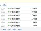 唐能通广通股校2017年6月最新出新生300天教程