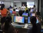 寶山月浦楊行共富共康彭浦電腦培訓學校,文員,CAD,PS等