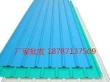 防腐板| 防腐瓦|合成树脂瓦|PVC塑钢瓦|采光板-恒筹建材