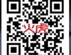 APP开发 高端网站制作,数字货币系统开发
