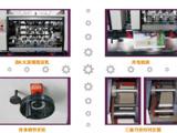 想买质量良好的印刷机配件,就来紫光印刷-厂家批发进口机配件