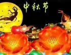上海大型灯会展灯光展览梦幻灯光节道具租售