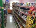远达 惠工路水景阁小区院里超市 百货超市 住宅底商