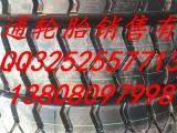 各种优质的不三包全钢丝轮胎