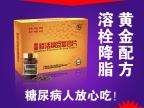 厂家现货清雪纳豆片 纳豆激酶溶血栓 中老年心血管保健品纳豆礼盒