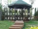 济南平阴县防腐木凉亭制作厂家期待您的来电咨询
