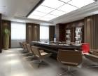 办公室 办公场所cad施工图设计 3D效果图制作