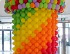 气球造型,气球布置,气球装饰,小丑派送,氦气球