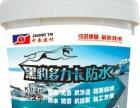 防水涂料厂家直销 正品保障 中泰建材防水产品