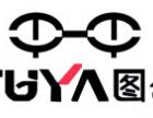 图雅眼镜加盟