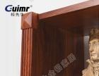 铝型材 家具 全铝家居 酒柜铝型材 酒柜板材 衣柜