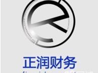 天津法律咨询 快速办照,全面税务筹划,代理记账