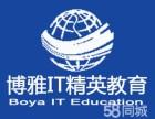 赤峰计算机电脑培训班
