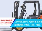 通州土桥电工焊工制冷工培训学校