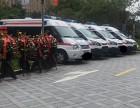 广州市救护车出租长途救护车正规救护车出租