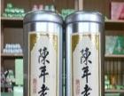 清福台湾茶 清福台湾茶加盟招商