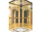 陕西电梯销售