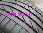 种全新轮胎轮毂二手轮胎防爆胎备胎