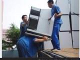 阳江阳东搬家二十四小时为您提供更多更优质