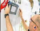 嘉兴NORTEC600涡流探伤仪焊缝检测仪